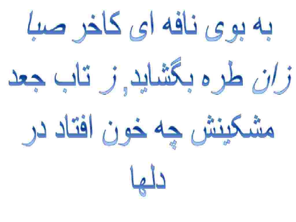 جدول/ قیمت خانه های ویلایی تهران.