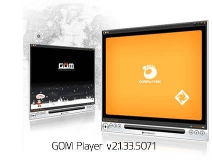 www.cdownload.rzb.ir Gom player v2