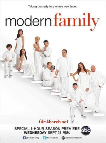 سریال Modern Family فصل سوم
