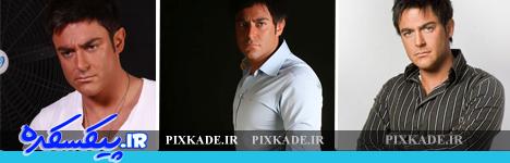 http://s2.picofile.com/file/7143973224/pixkade_ir_1.jpg