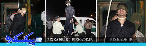 http://s2.picofile.com/file/7144000214/pixkade_ir_1.jpg