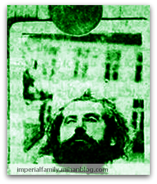 سردار بیسر، ای غرور جنگل سبز ایران