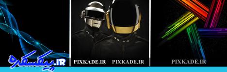 http://s2.picofile.com/file/7144350749/pixkade_ir_1.jpg
