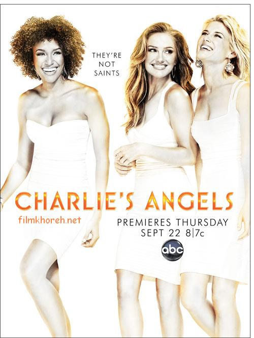 سریال Charlies Angels فصل اول