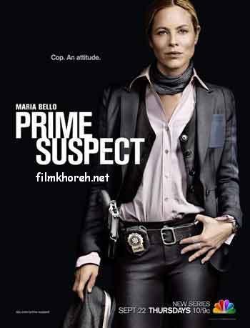 سریال Prime Suspect فصل اول