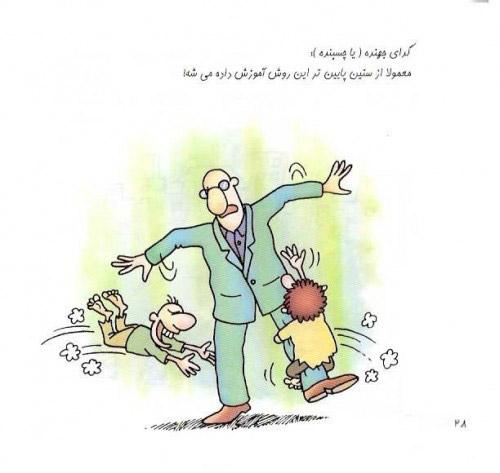 کاریکاتور های زیبا با موضوع انواع گدا!!,انواع گدا,کاریکاتور جدید,کاریکاتور گدا,والپیپر کامپیوتر,والپیپر مشکی,عکس های سیاه,والپیپر جدید برای کامپیوتر,گالری عکس پیکسکده,تصاویر بازیگران زن ایرانی,تصاویر بازیگران ایرانی,پیکسکده