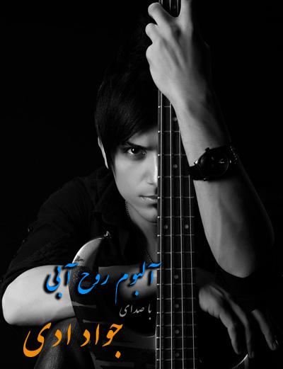Par30ian Music