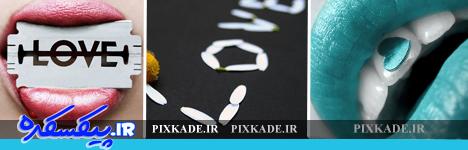 http://s2.picofile.com/file/7146093438/pixkade_ir_1.jpg