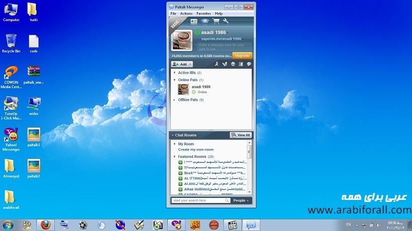 http://s2.picofile.com/file/7147859565/paltalk_3.jpg