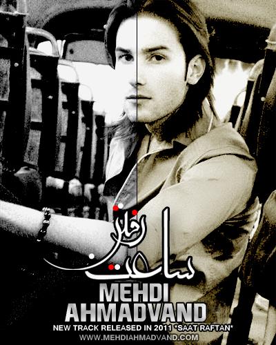 http://s2.picofile.com/file/7148313010/mehdi_ahmadvand_sa_at_raftan.jpg