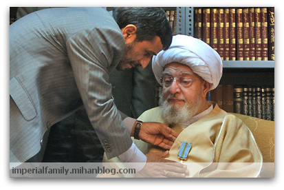 آیتالله گیلانی و احمدی نژاد