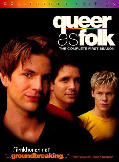 سریال Queer as Folk فصل اول