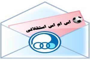 http://smsup.mihanblog.com/