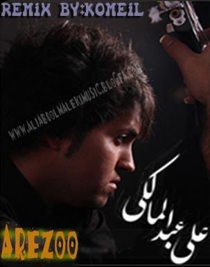 http://s2.picofile.com/file/7153099030/ali_abdolmaleki_komeil_7.jpg