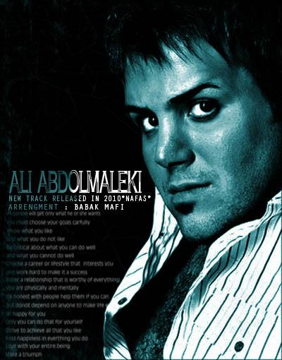 http://s2.picofile.com/file/7153100856/Ali_Abdolmaleki_Nafas.jpg