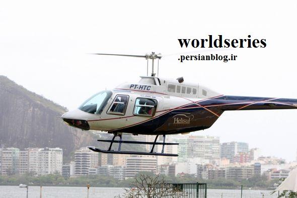 http://s2.picofile.com/file/7154972468/justin_y_selena_en_brasil_5_590x395.jpg