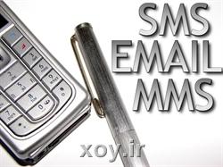 ارسال SMS و MMS رایگان با نصب یک نرمافزار xoy.ir وبلاگ خبری خوی