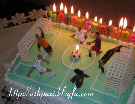 کیک تولد فوتبالی