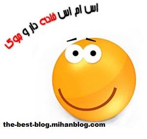 بهترین وبلاگ تفریحی ایرانیان
