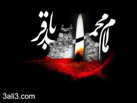 http://s2.picofile.com/file/7169619351/emam_baghar.jpg