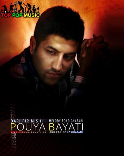 http://s2.picofile.com/file/7169850535/Pouya_Bayati_Dari_Pir_Mishi_1_.jpg