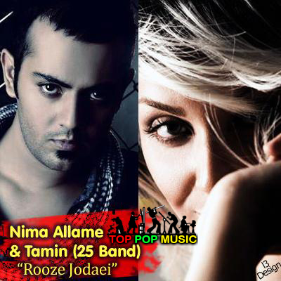 http://s2.picofile.com/file/7170268060/Nima_Alameh_Tamin_25_Band_Rooze_Jodaei.jpg