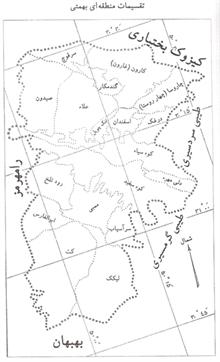 منطقه ایل بهمیی