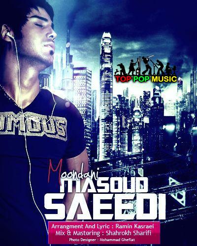 http://s2.picofile.com/file/7171130214/Masoud_Saeedi_Moondani.jpg