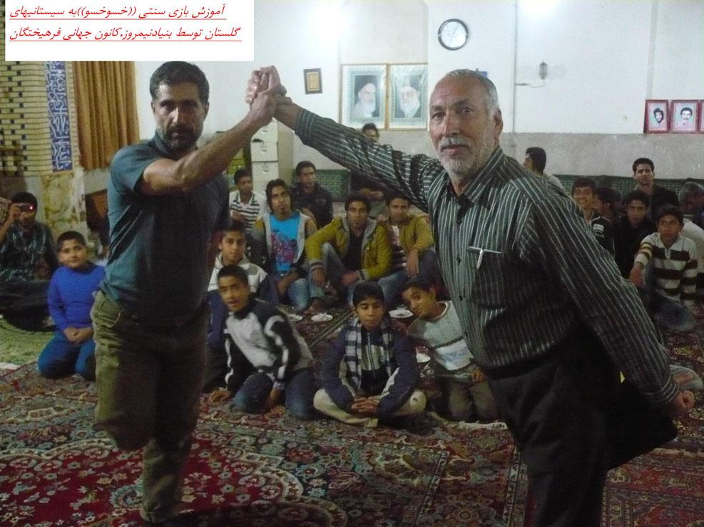 عکس گزارش عملکرد بنیادنیمروز/گوشه ای از عملکرد بنیادنیمروزسیستانیها به زبان تصویر