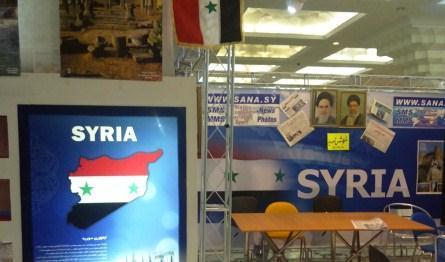 غرفه سوریه در هجدهمین نمایشگاه بین المللی مطبوعات