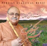 موسیقی سنتی تصویری
