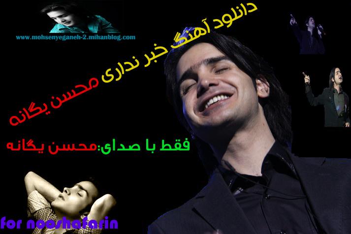 http://s2.picofile.com/file/7172224301/5_Pic_3_.jpg%5C