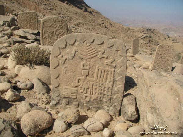 قلعه شاداب لیوس شهیون