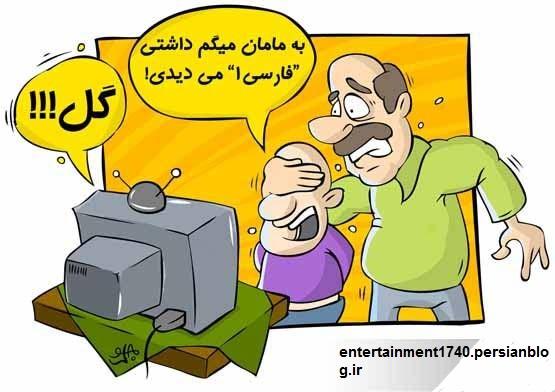 کاریکاتور شیث رضایی و محمد نصرتی