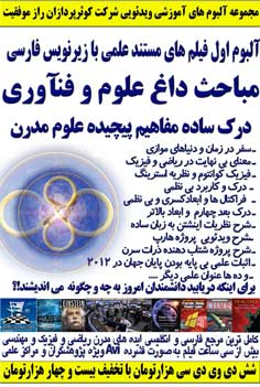 http://s2.picofile.com/file/7177840749/First_Farsi_Docs_s.jpg