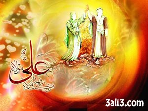 http://s2.picofile.com/file/7177940107/ghadir.jpg