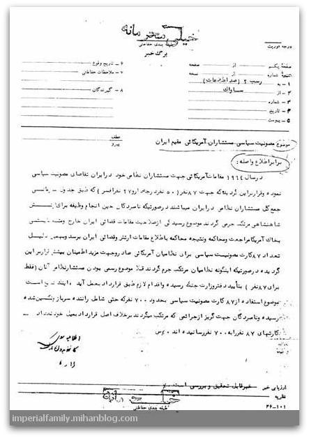 سند وجود در ساواک درباره كاپیتولاسیون: مصونیت سیاسی مستشاران آمریكایی مقیم ایران
