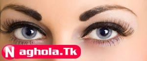 8 راه جالب برای زیبا جلوه دادن رنگ چشم ها