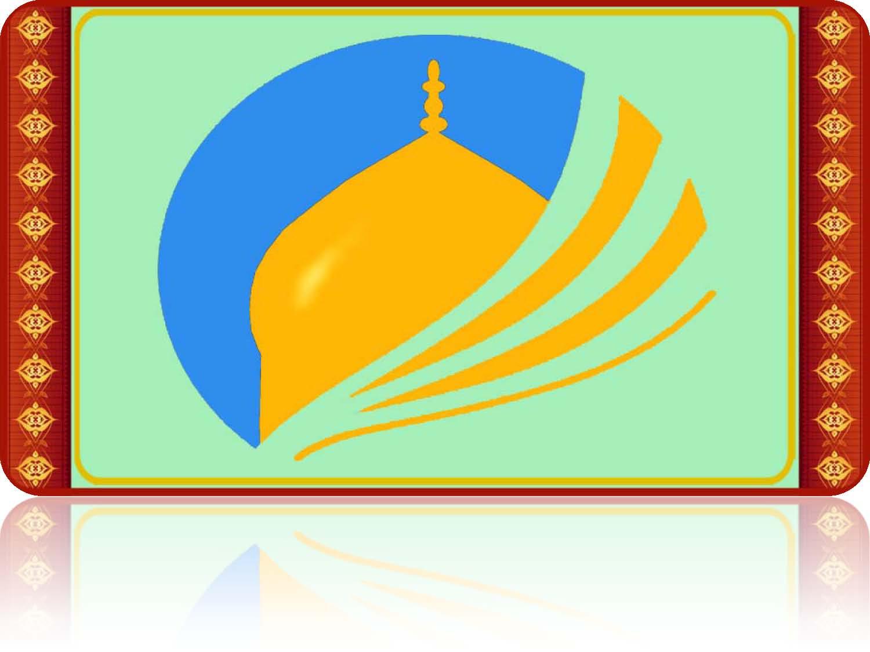 اخبار     سایت دارالقرآن الکریم