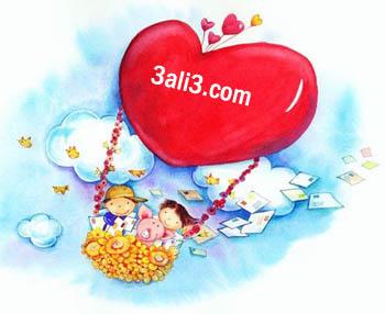 http://s2.picofile.com/file/7184456662/koodakane.jpg