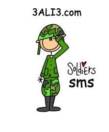 http://s2.picofile.com/file/7185394943/sarbazi.jpg