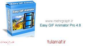 http://s2.picofile.com/file/7185961505/Easy_GIF_Animator_Pro_4_8.jpg