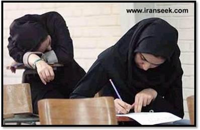 فیلیپ پلین در ایران Ashreshteh :: - عکسهای خبری از ایران - سری سه