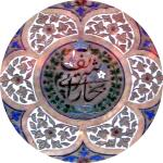 بخارای ِ شریف
