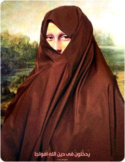 مونالیزای با حجاب
