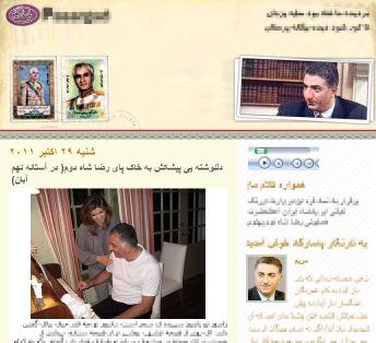 khakepayereza2 - شاهزاده رضا پهلوی - رضا شاه دوم