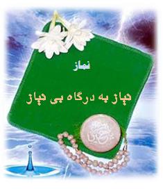 کتاب های مذهبی برای موبایل