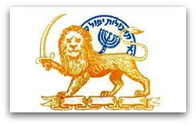 پرچم شیر و خورشید ایران در زمان پهلوی - شاه