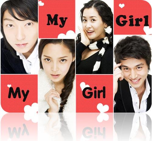 سریال کره ای دختر من