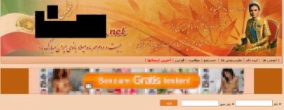 سایت فرح پهلوی